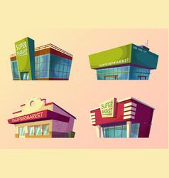 set of cartoon buildings of modern vector image