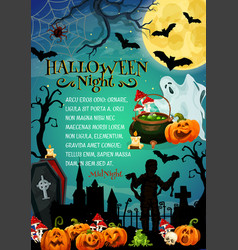 halloween holiday night monster for party banner vector image