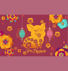 happy chinese new year 2019 design cute pig happy vector image