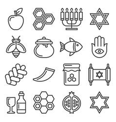 rosh hashanah icons jewish new year set vector image