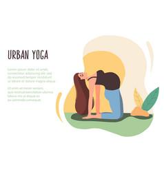 04 urban yoga vector image