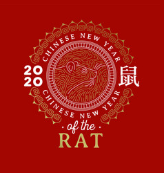 Chinese new year rat 2020 red card gold mouse vector