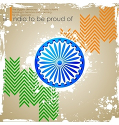 India Background in tricolor vector