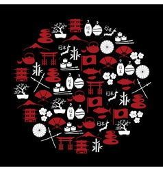 Japanese red and white icons in circle eps10 vector image vector image