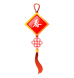 Cute colourful chinese street decoration with vector