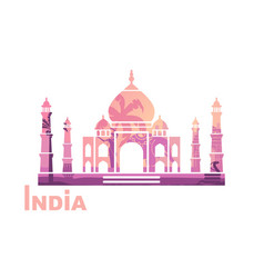 Stylized silhouette of the taj mahal with the vector
