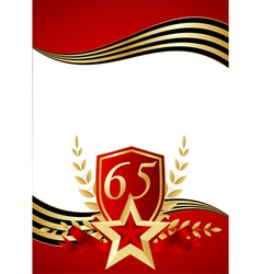 65 years victory vector