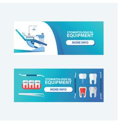 dental stomatological equipment set of banners vector image