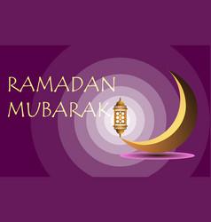 Ramadan mubarak on a claret background a month vector