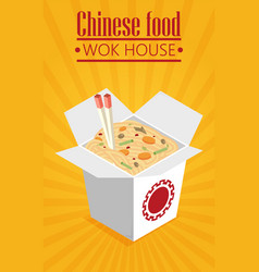 asian wok box chineese restaurant logo brand sign vector image