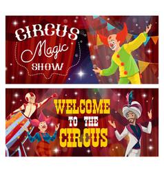 big top tent circus banners funfair carnival show vector image
