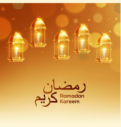 A lantern fanus muslim feast holy vector