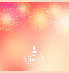 Fireworks background for diwali festival card vector
