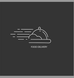 icon and logo for food online deliwery vector image
