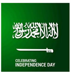 Saudi arab independence day vector