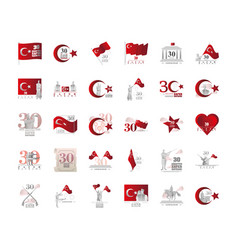 Set banners 30 august turkey victory day vector