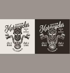 vintage custom motorcycle print vector image