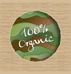 100 organic green food product papercut label vector image