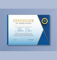 Blue and white certificate appreciation vector