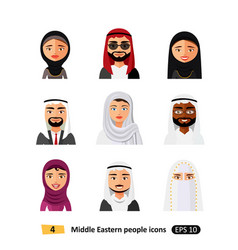 different middle eastern people avatar set vector image