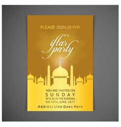 elegant iftar party invitation card design vector image