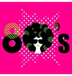 Disco 80s style dance party flyer vector image