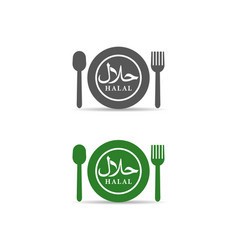 halal logo design with spoon plate and fork vector image