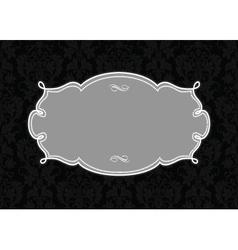 wedding invites vector image vector image