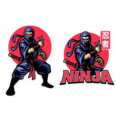 ninja mascot set hold shuriken star weapon vector image