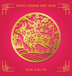 year ox chinese new paper cutting vector image