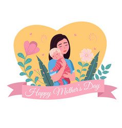 happy mother day cartoon postcard loving mom vector image
