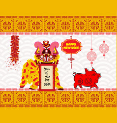 Lion dancing head and chinese new year 2019 with vector