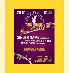 music festival poster banner vector image