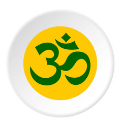 om sign icon circle vector image