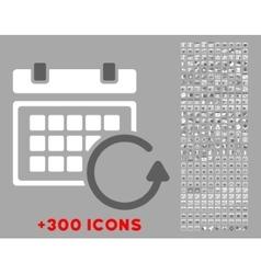 Update Organizer Icon vector
