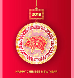 happy chinese new year 2019 pig in circle symbol vector image