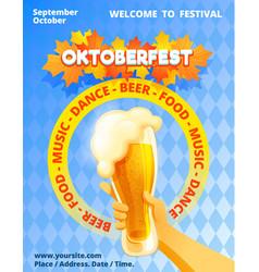 oktoberfest concept banner cartoon style vector image