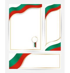 Bulgaria flag banners set vector