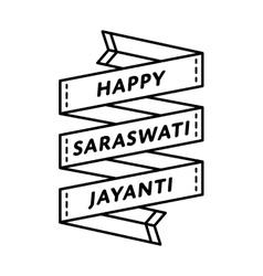Happy saraswati jayanti greeting emblem vector