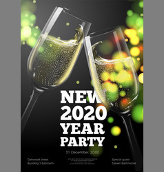 new year poster invitation with glasses vector image