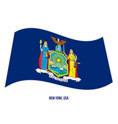 New york flag waving on white background usa vector