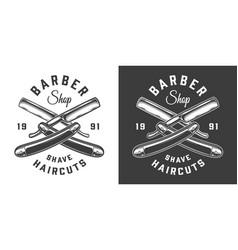 Vintage barbershop monochrome label vector