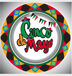 cinco de mayo card template with round design vector image