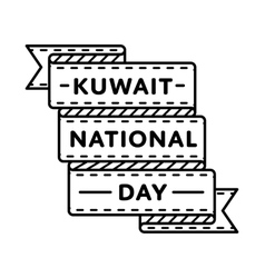 Kuwait National Day greeting emblem vector