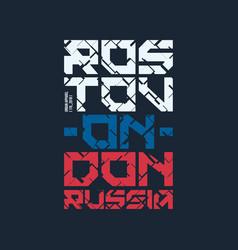 Moscow tech design 1 vector