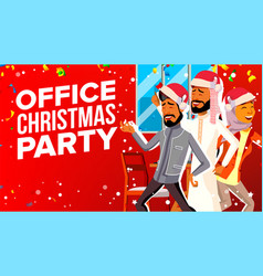 office christmas party celebrating new vector image