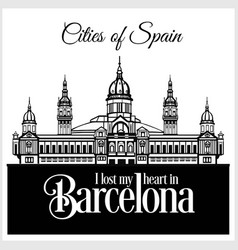 Barcelona - city in spain detailed architecture vector