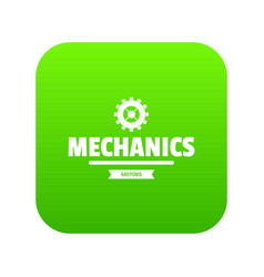 business machinery icon green vector image