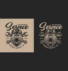 Custom motorcycle service vintage emblem vector