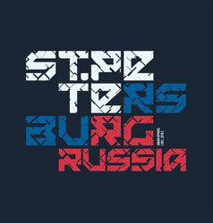 Saint petersburg russia styled t-shirt and vector